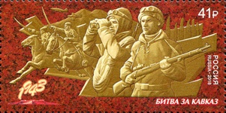 [The 75th Anniversary of World War II - The Battle of the Caucasus, Typ COT]