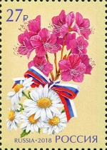 [Flowers - Joint Issue with Japan, Typ CPC]