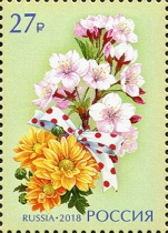 [Flowers - Joint Issue with Japan, Typ CPD]