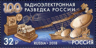 [The 100th Anniversary of Radio Electronic Reconnaissance in Russia, Typ CPO]
