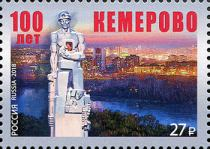 [The 100th Anniversary of the City of Kemerovo, Typ CPT]