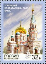 [Assumption Cathedral, Omsk, Typ CPX]