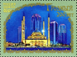 [The 200th Anniversary of the City of Grozny, Typ CRA]