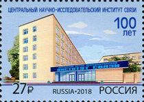 [The 100th Anniversary of the Central Research Institute of Communications, Typ CRG]