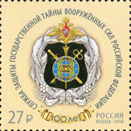 [The 100th Anniversary of the State Secret Protection System, Typ CRI]