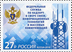 [Roskomnadzor - The Federal Service for Supervision of Communications, Information Technology and Mass Media, Typ CRK]
