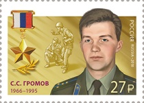 [Heroes of the Russian Federation, Typ CSB]