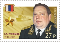 [Heroes of the Russian Federation, Typ CSC]