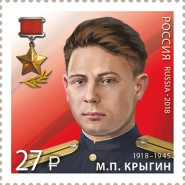 [Heroes of the USSR, Typ CSD]