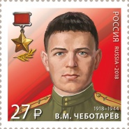 [Heroes of the USSR, Typ CSE]