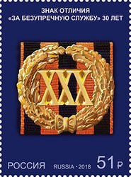 [State Awards of the Russian Federation, Typ CSK]