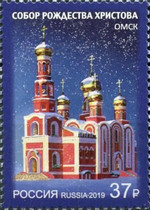 [Churches - Khristorozhdestvenskiy Sobor, type CSM]