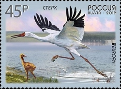 [EUROPA Stamps - National Birds, type CSO]