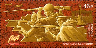 [World War II - Crimean Offensive, type CTQ]