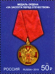 [State Awards of the Russian Federation, type CTS]