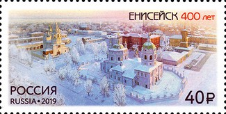 [The 400th Anniversary of the City of Yeniseysk, type CUC]