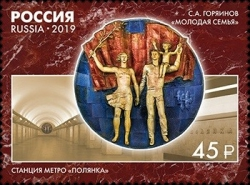 [Public Art of the Moscow Metro, type CUO]
