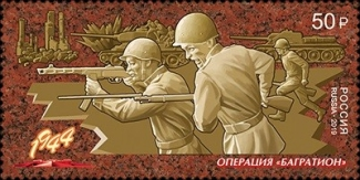 [The 75th Anniversary of the End of World War II - Joint Issue with Belarus, type CUR]