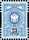 [Definitives - Coat of Arms, type CVD12]