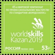 [WorldSkills Kazan, type CVF]