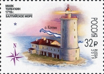 [Tolbukhin Lighthouse, type CVL]