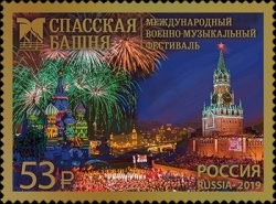 [Spasskaya Tower International Military Music Festival, type CVM]