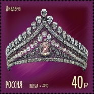 [The 300th Anniversary of the State Fund of Precious Metals of Russia, type CVR]