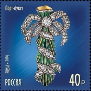 [The 300th Anniversary of the State Fund of Precious Metals of Russia, type CVU]