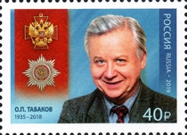 [The 1st Anniversary of the Death of Oleg B. Tabakov, 1935-2018, Typ CVV]