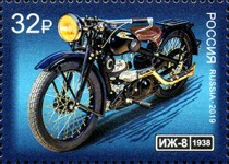 [History of the Russian Motorcycle, Typ CVX]
