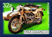 [History of the Russian Motorcycle, Typ CVY]