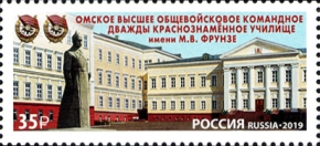 [Omsk Higher Combined Arms Command Military School, Typ CWL]