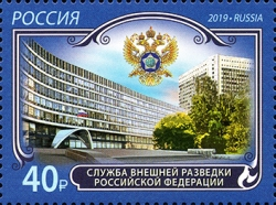 [Foreign Intelligence Service of Russia, Typ CXN]