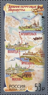 [EUROPA Stamp - Ancient Postal Routes, Typ CXS]