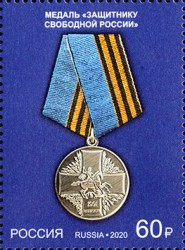 [State Awards of the Russian Federation, Typ CYJ]