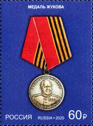 [State Awards of the Russian Federation, Typ CYL]