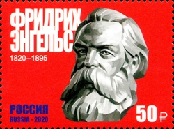 [The 100th Anniversary of the Birth of Friedrich Engels, 1820–1895, Typ CYX]