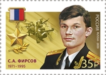 [Heroes of Russia, Typ CZD]