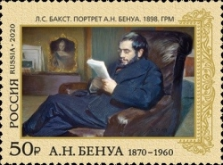 [The 150th Anniversary of the Birth of A.N. Benoit, 1870–1960, Typ CZM]