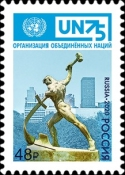 [The 75th Anniversary of the United Nations, type CZO]