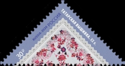 [Decorative Arts of Russia - Embroidery, type CZY]