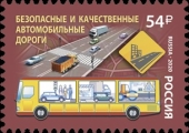 [National Projects of Russia - Safe and High-Quality Auto-Roads, type DAO]