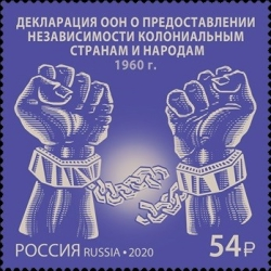 [History of Russian Diplomacy - Granting of Independence to Colonial Countries and Peoples, type DAX]