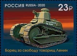 [The 100th Anniversary of National Tank Building, type DBC]