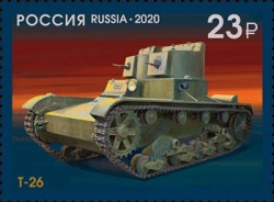 [The 100th Anniversary of National Tank Building, type DBD]