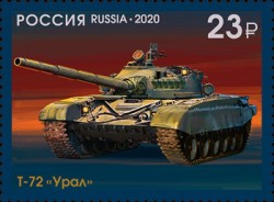 [The 100th Anniversary of National Tank Building, type DBE]