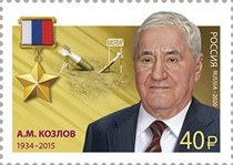 [The 100th Anniversary of the Foreign Intelligence Service of the Russian Federation, type DBP]
