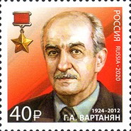 [The 100th Anniversary of the Foreign Intelligence Service of the Russian Federation, type DBQ]