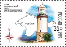 [Lighthouses of Russia, type DBW]