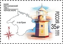 [Lighthouses of Russia, type DBX]